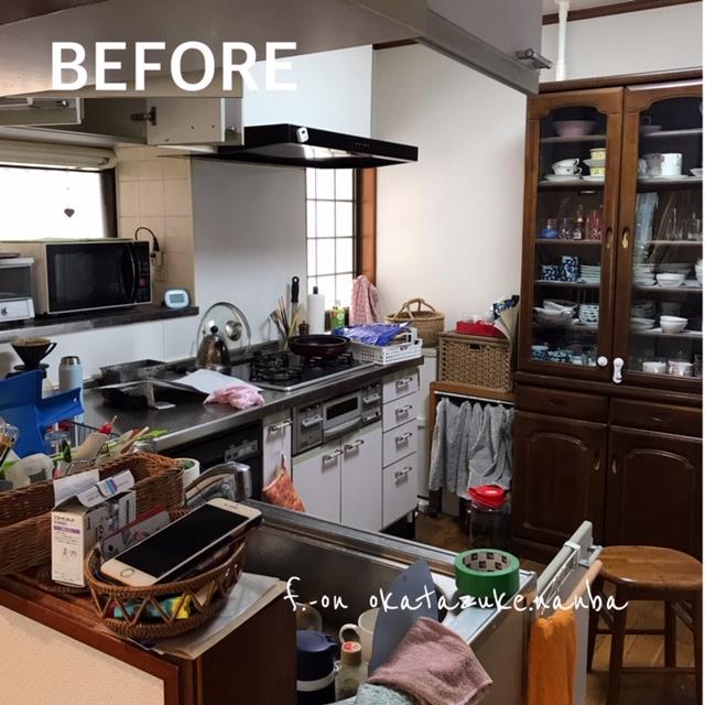 フルタイム勤務、家に帰ってパッと夕食を作りたい!〜キッチンの整理収納作業〜