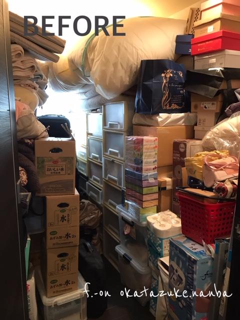 引越しの後そのまま荷物が増えていったDEN を使いやすく! 〜DENの整理収納作業〜